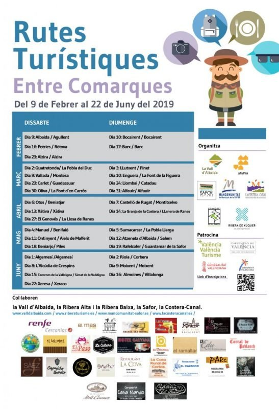 Entre Comarques 2019 Cartel