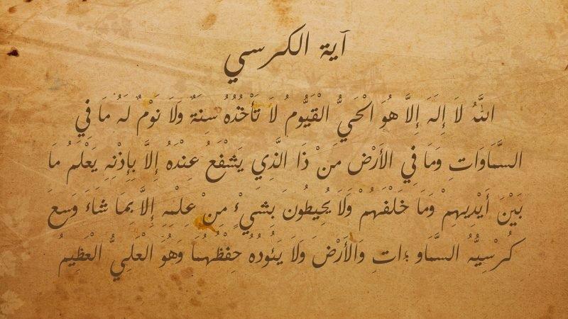 Taller Caligrafia Arabe