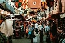 Mercado Tradicional 1